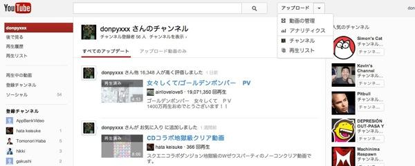 Donpyxxx さんのチャンネル  YouTube