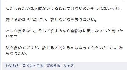 1 西田 竜介