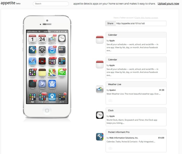 Appetite io  share  discover apps on your iPhone 1