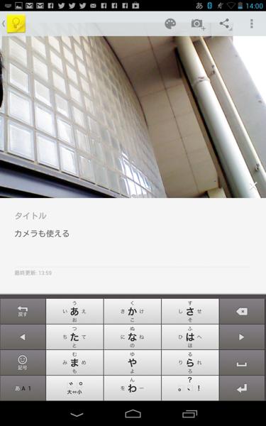 2013 03 24 14 00 07