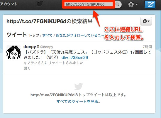 Twitter  検索  http t co 7FGNiKUP6d