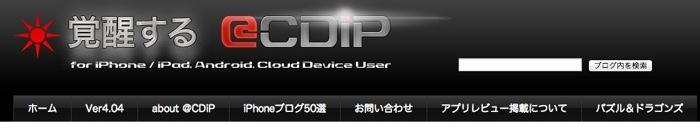 Donpy 通信 536号 2013 04 12版 | 覚醒する  CDiP