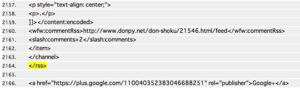 Feed Validator Results http www donpy net feed 4