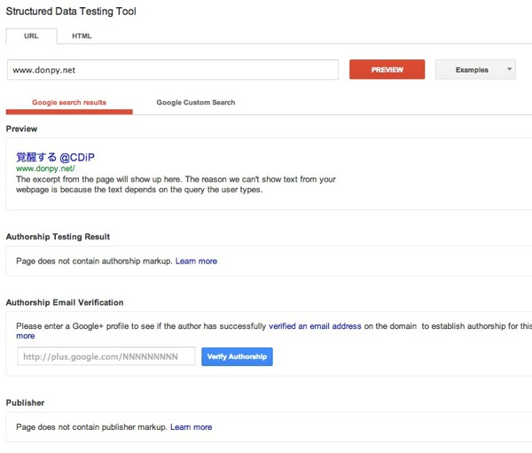 Google Structured Data Testing Tool 6