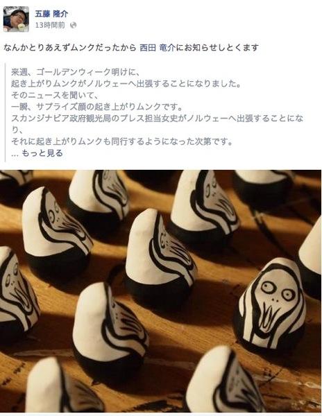 60 西田 竜介