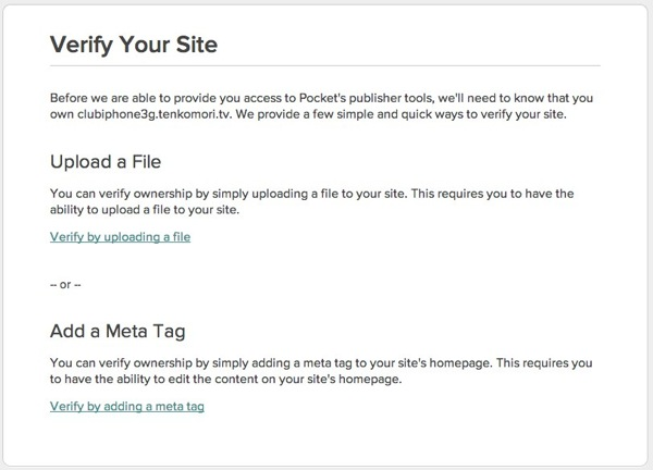 Pocket for Publishers Verify Your Site