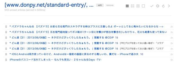 917  www donpy net standard entry