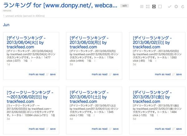 917 ランキング for  www donpy net webca