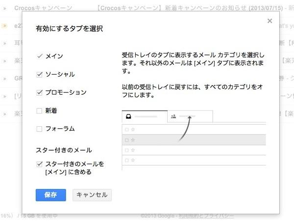 受信トレイ  8  donpyxxx gmail com  Gmail 2