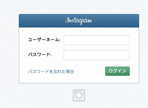 Log in  Instagram