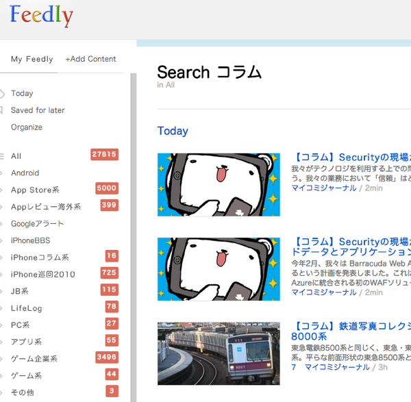 28467 Search コラム