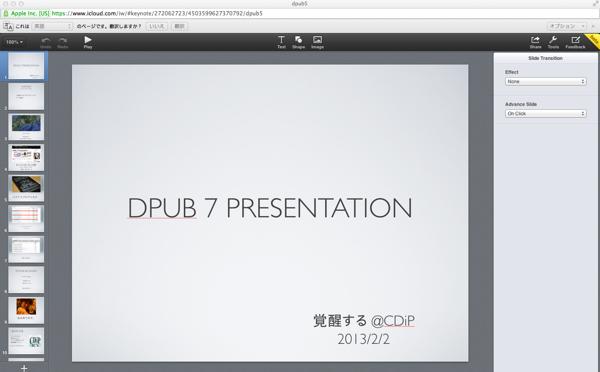Dpub5