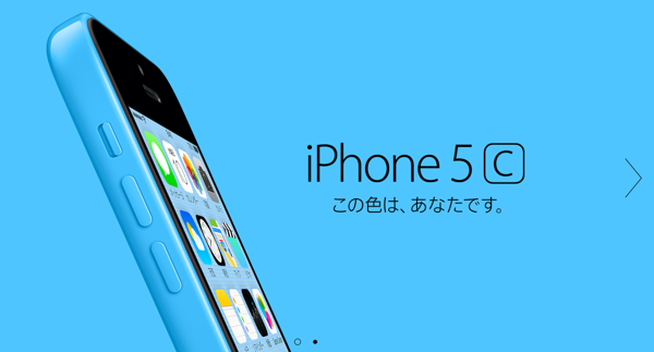 アップル  iPhone 1 1