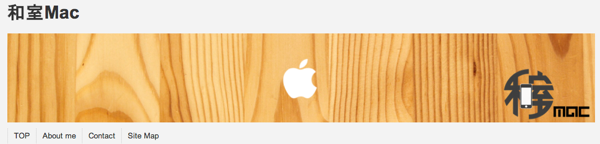 XSERVERと契約しました ブログ更新を再開したいと思います | 和室Mac