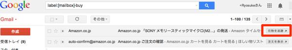 Mailbox Buy  38  donpyxxx gmail com  Gmail