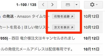 Mailbox Buy  38  donpyxxx gmail com  Gmail 2