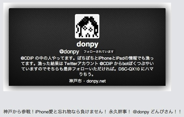 11ヵ月ぶりの東京開催 Dpub 9 in 東京 を2014年1月12日に開催します  dpub9 | No Second Life