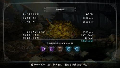 2014 03 28 003124