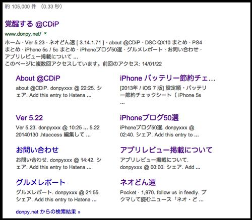 Http www donpy net  Google 検索