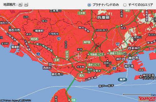 エリアマップ | モバイル | ソフトバンク