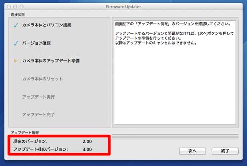 Firmware Updater 1