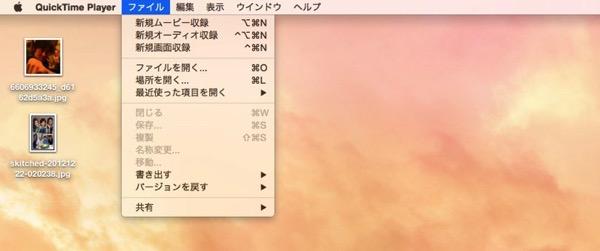 Fullscreen 1