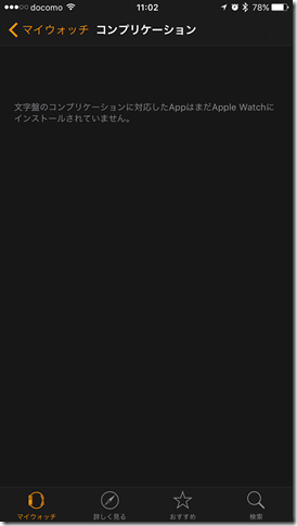 IMG_7970