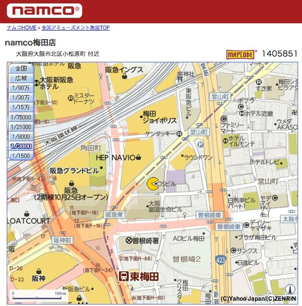 Namco梅田店