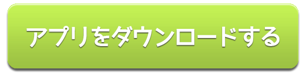 AppDownloadButton C4F254