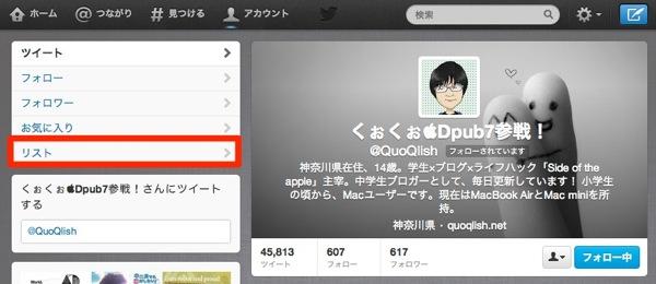 くぉくぉDpub7参戦  QuoQlish さんはTwitterを使っています
