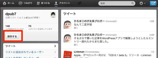 QuoQlish dpub7さんはTwitterを利用しています