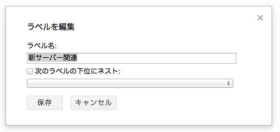設定  donpyxxx gmail com  Gmail 6