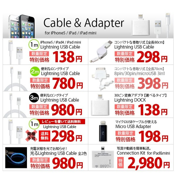 楽天市場 iphone5 充電器 iphone5 ケーブル lightning ケーブル ューを書いてメール便送料無料★ 全2色 1m 0 5m 0 2m 50cm 20cm ウィッシュ