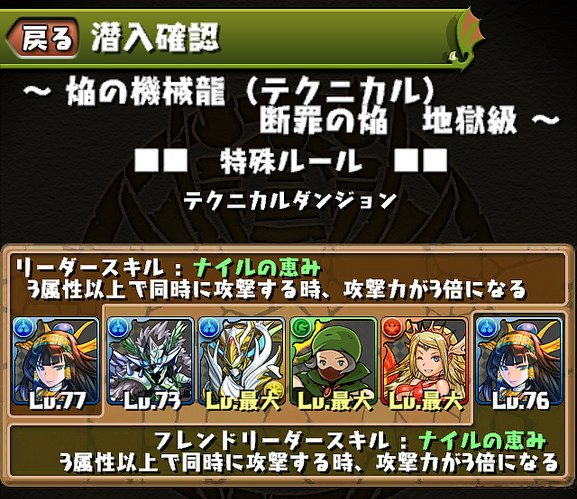 Skitched 20130304 003301
