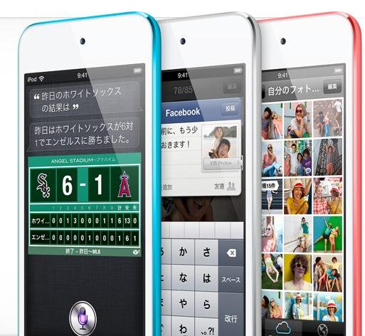 アップル  iPod touch
