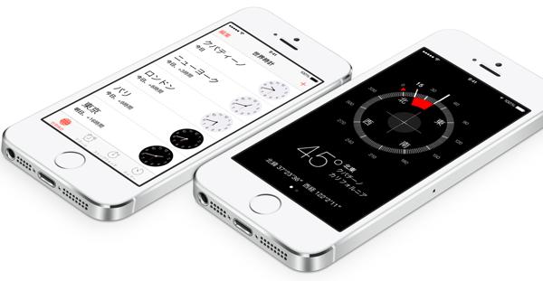 アップル  iOS 7  デザイン 2