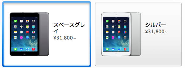 IPad mini  iPad mini Wi FiモデルまたはiPad mini Wi Fi + Cellularモデルを今すぐ購入  Apple Store  Japan