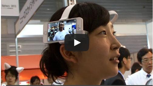 これすごすぎ ヘッドセットと連携して脳波を解析し 自動で記゙発表される  アップス iPhoneの無料アプリ情報やニュースを配信中