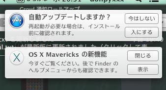 SystemUIServer 1