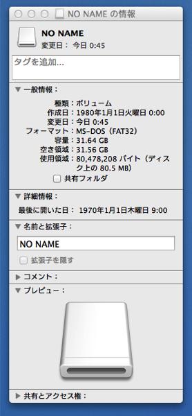 NO NAME の情報