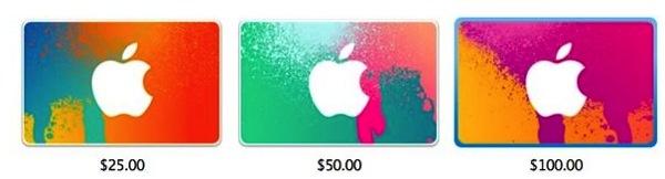 Apple 米国で新しいデザインの iTunes Card を販売開始