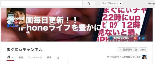 まぐにぃチャンネル  YouTube