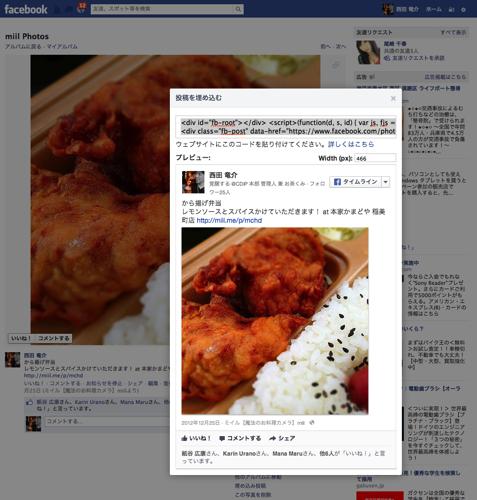 西田 竜介  miil Photos