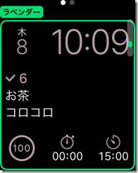 IMG_8303
