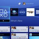 PS4 シェアボタンで撮ったスクリーンショットや動画どこいったねん!→ はい、「設定」に隠れてますよ。