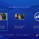 【PS4】決定的瞬間を録り逃さない。「これまでの15分」と「これからの15分」の録画の使い分け。